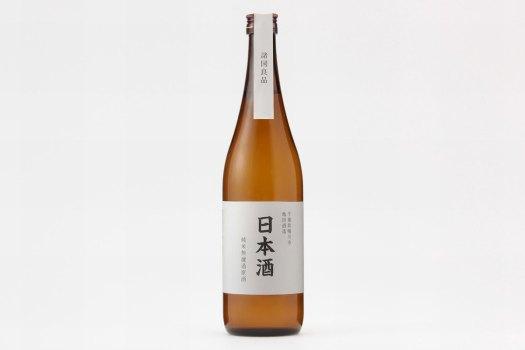 02日本酒