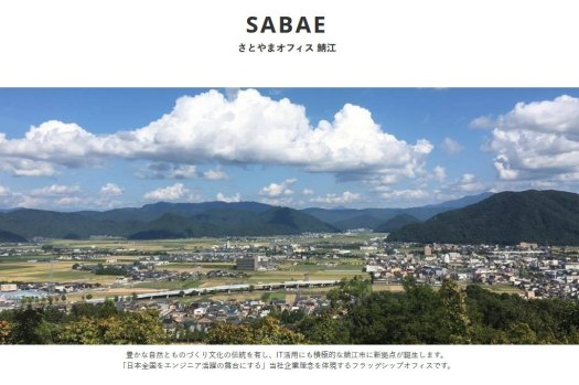 sabae