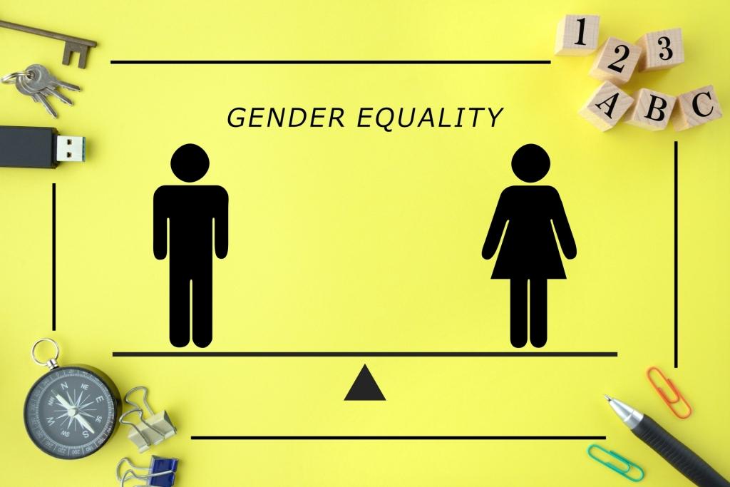 平等 ジェンダー